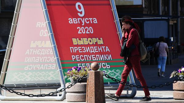 Предвыборный плакат на улице Минска