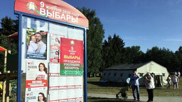 Предвыборные плакаты кандидатов в президенты Белоруссии Сергея Черчень и Светланы Тихановской на улице в Минске