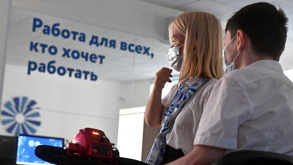 Посетитель и сотрудница в центре занятости населения Моя работа на улице Щепкина в Москве