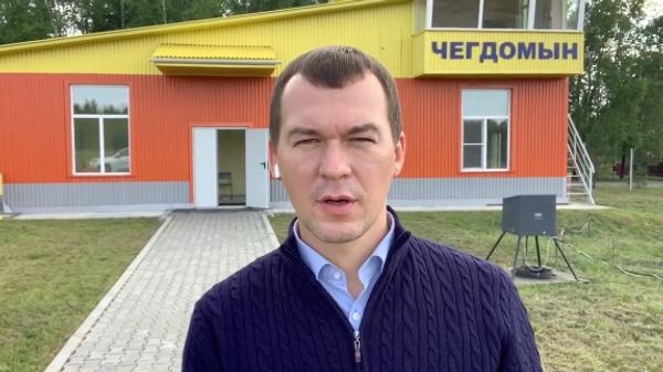 Видеообращение ВРИО губернатора Хабаровского края Михаила Дегтярева во время посещения Чегдомына