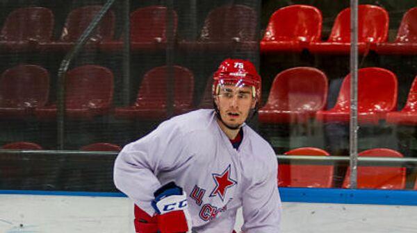 Хоккеист ЦСКА Егор Рыков
