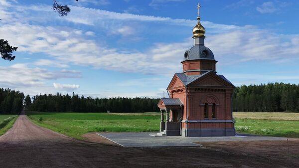 часовня в честь преподобного Германа Аляскинского,  Валаамский монастырь