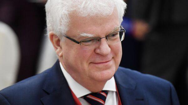 Постоянный представитель РФ при Европейском союзе, чрезвычайный и полномочный посол РФ Владимир Чижов