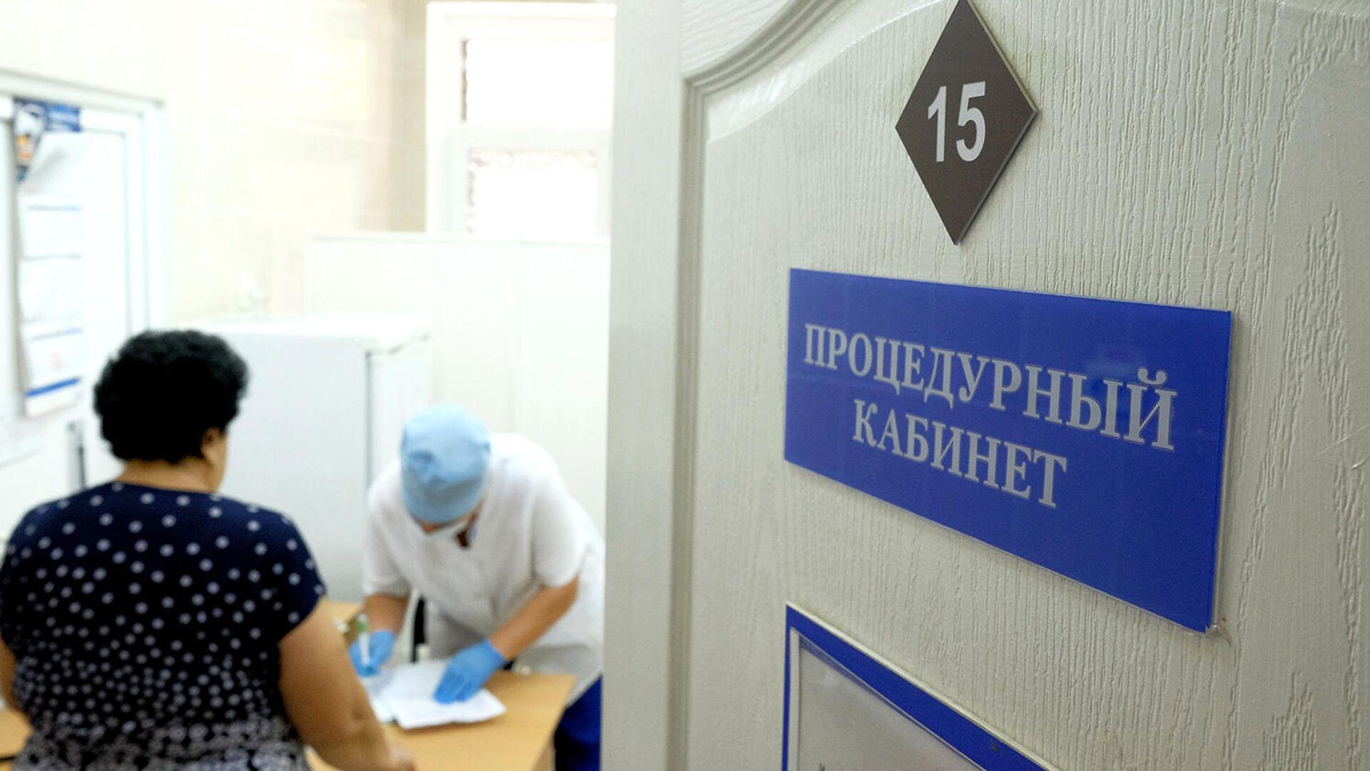 Женщина в процедурном кабинете одной из поликлиник где проходит вакцинация против гриппа - РИА Новости, 1920, 07.09.2020