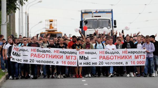 Рабочие МТЗ во время акции протеста в Минске
