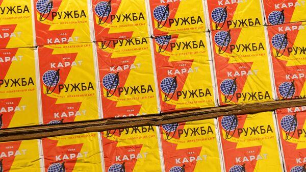 Гипермаркет Карусель в Московской области
