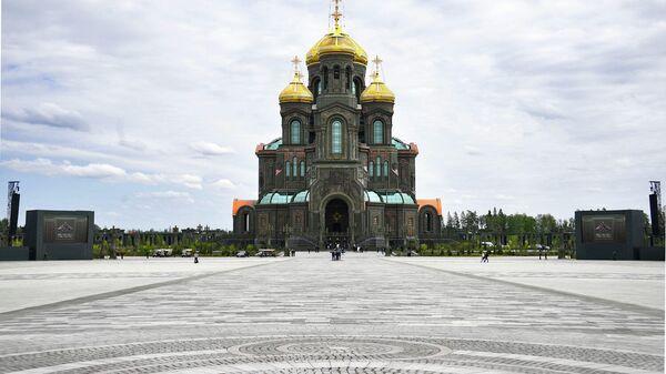 Храм Вооруженных сил РФ в парке Патриот в Московской области