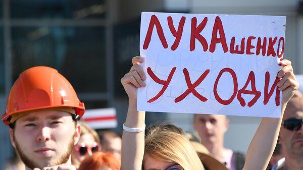 Участники митинга оппозиции возле Минского завода колёсных тягачей.