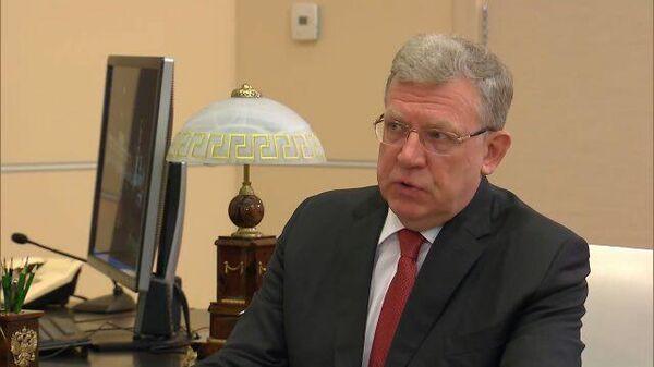 Кудрин: Выявлены бюджетные нарушения на 50 млрд рублей