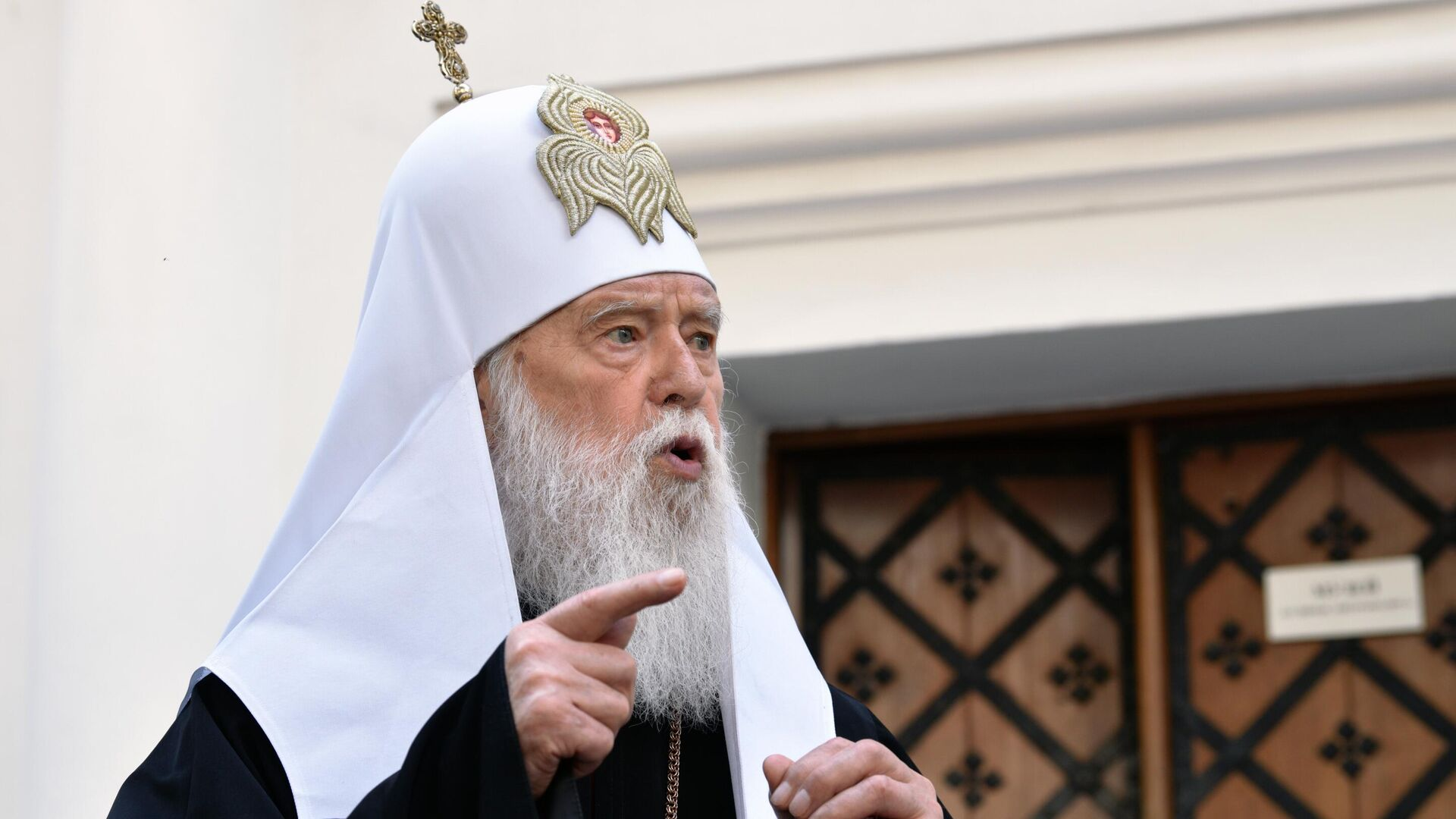 Заседание синода Православной церкви Украины - РИА Новости, 1920, 16.09.2020