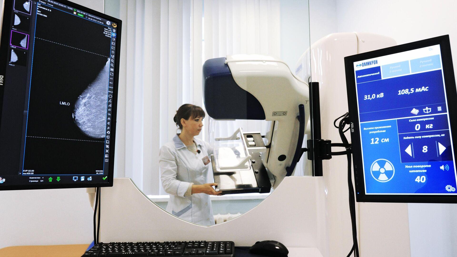 Лаборант настраивает цифровой маммограф - РИА Новости, 1920, 26.08.2020