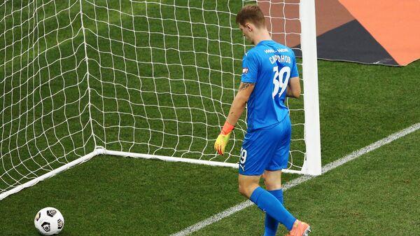 Вратарь ФК Краснодар Матвей Сафонов