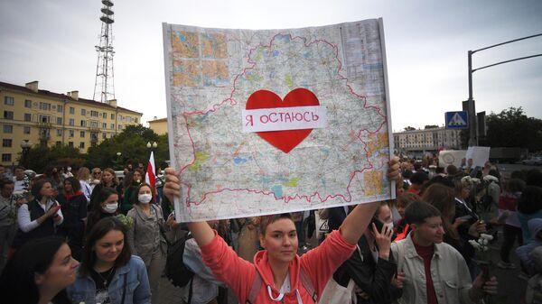 Участницы женской акции протеста в Минске
