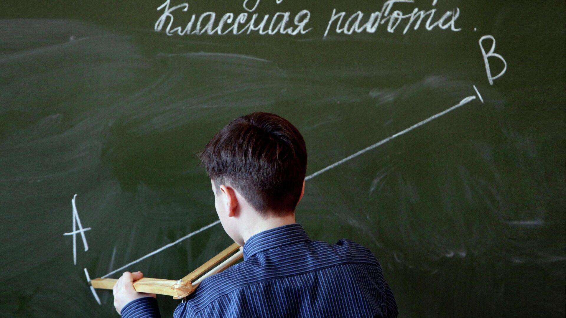 Ученик у доски - РИА Новости, 1920, 25.11.2020