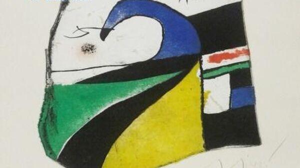 Испанская полиция обнаружила пропавшую картину Жоана Миро