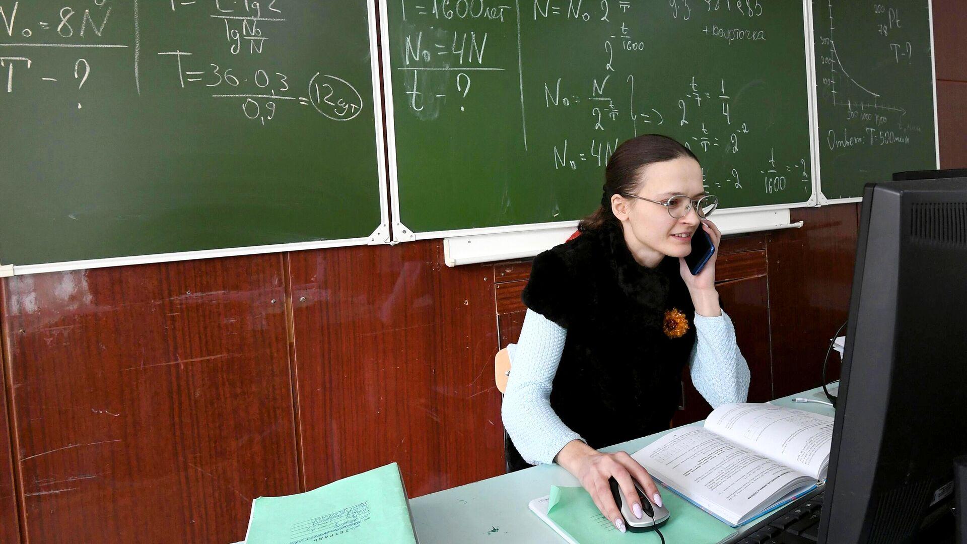 Учитель физики, информатики и астрономии Ольга Гришанова  - РИА Новости, 1920, 15.06.2021