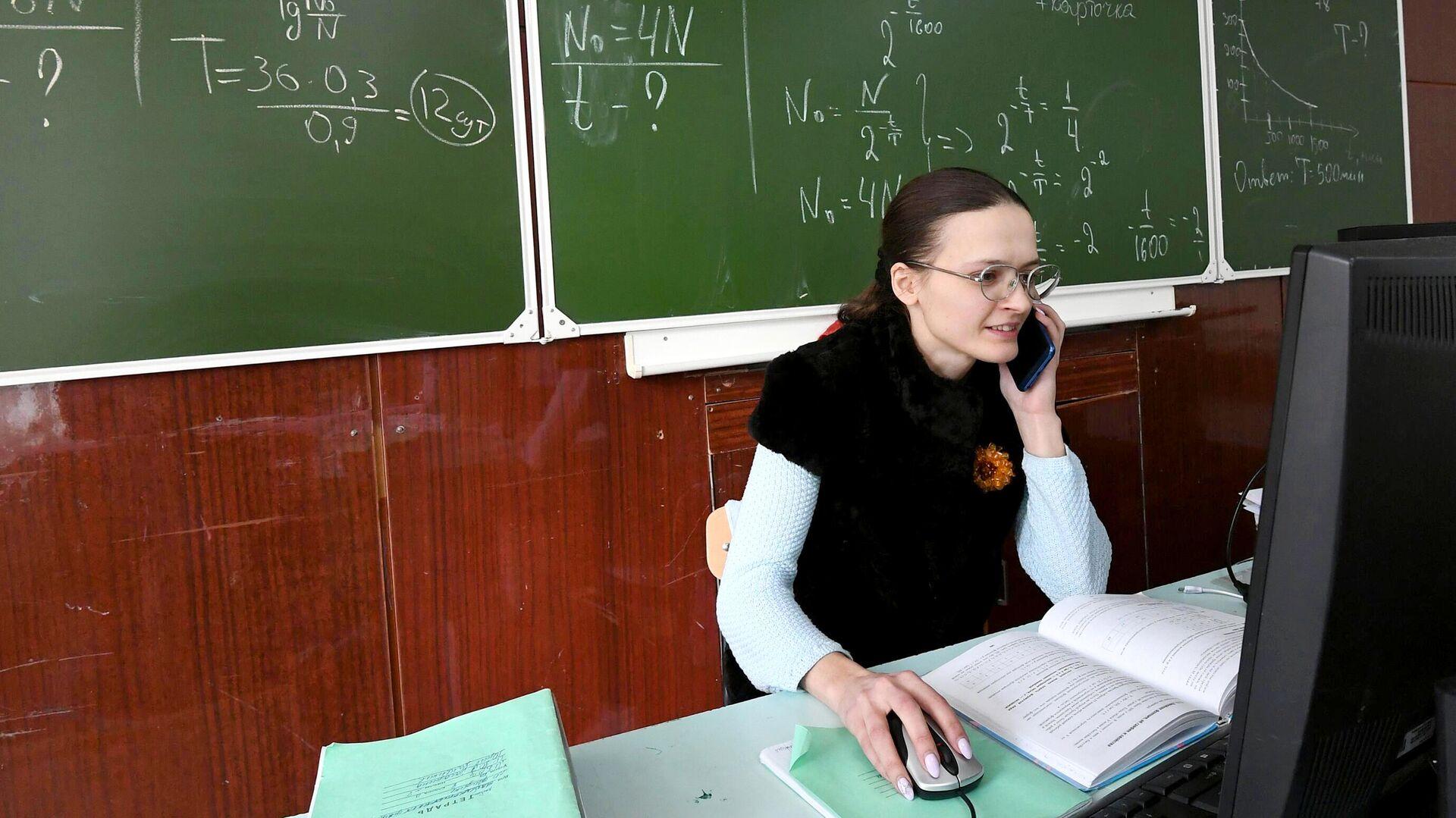 Учитель физики, информатики и астрономии Ольга Гришанова  - РИА Новости, 1920, 13.06.2021