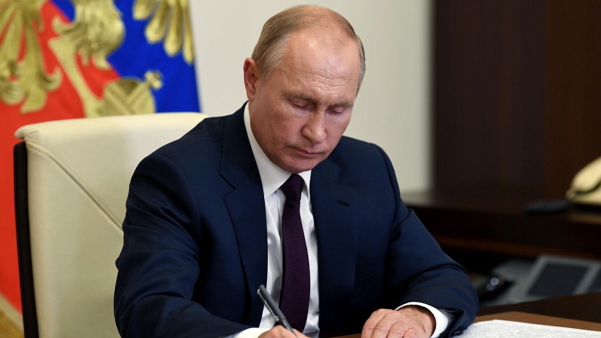 Президент РФ Владимир Путин - РИА Новости, 1920, 08.09.2020