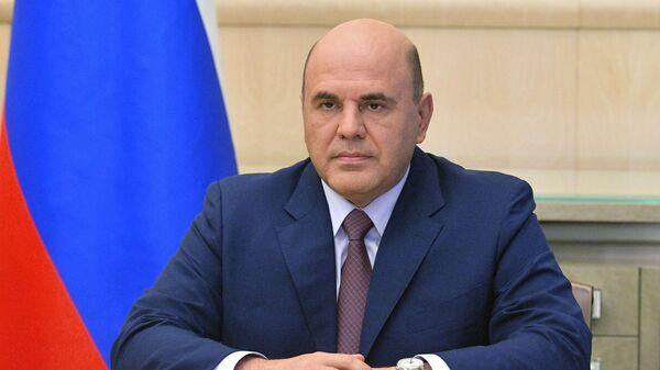 Председатель правительства РФ Михаил Мишустин во время видеообращения к участникам Московского финансового форума