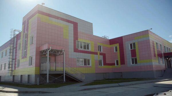 Новый детский сад в селе Тиличики Камчатского края