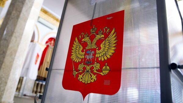 Досрочное голосование на избирательном участке в Краснодаре