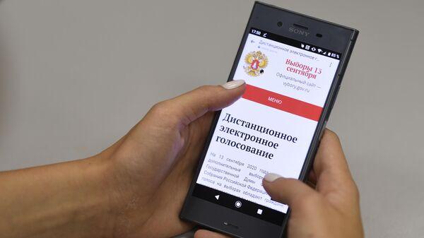 Досрочное голосование в регионах России