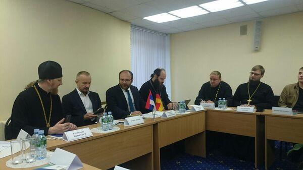 Первая Международная конференция по защите верующих от мошенничества в сети, организованная РПЦ