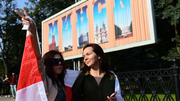 Участницы женского марша Подруга за подругу в Минске