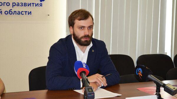 Первый заместитель начальника Департамента экономического развития Белгородской области Давид Бузиашвили