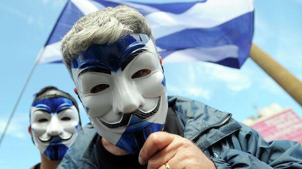 Сторонники независимости Шотландии во время демонстрации в Глазго