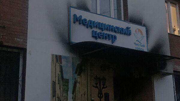 Медицинский центр Чистый город в Красноярске, где произошел пожар