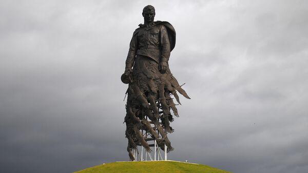 Ржевский мемориал Советскому солдату в Тверской области