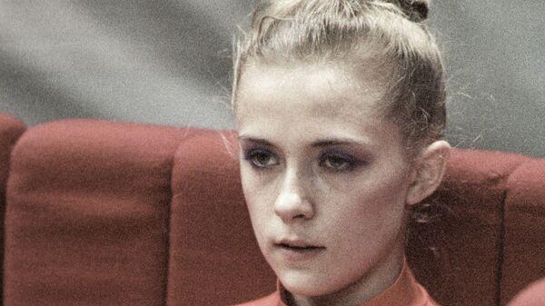 Член сборной команды СССР по художественной гимнастике Оксана Костина.