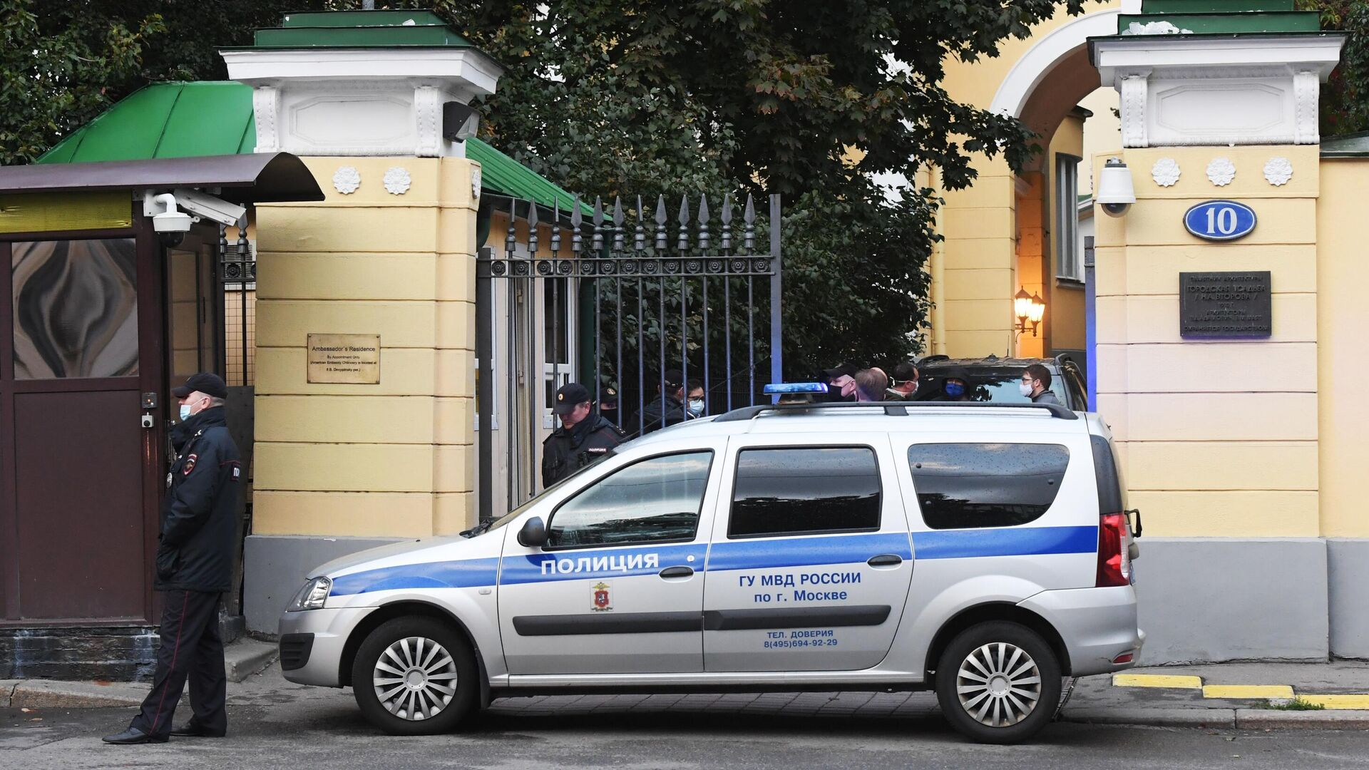 В Оренбурге мужчина на электросамокате столкнулся с трактором