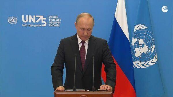 Путин призвал заключить соглашение о запрете на размещение оружия в космосе