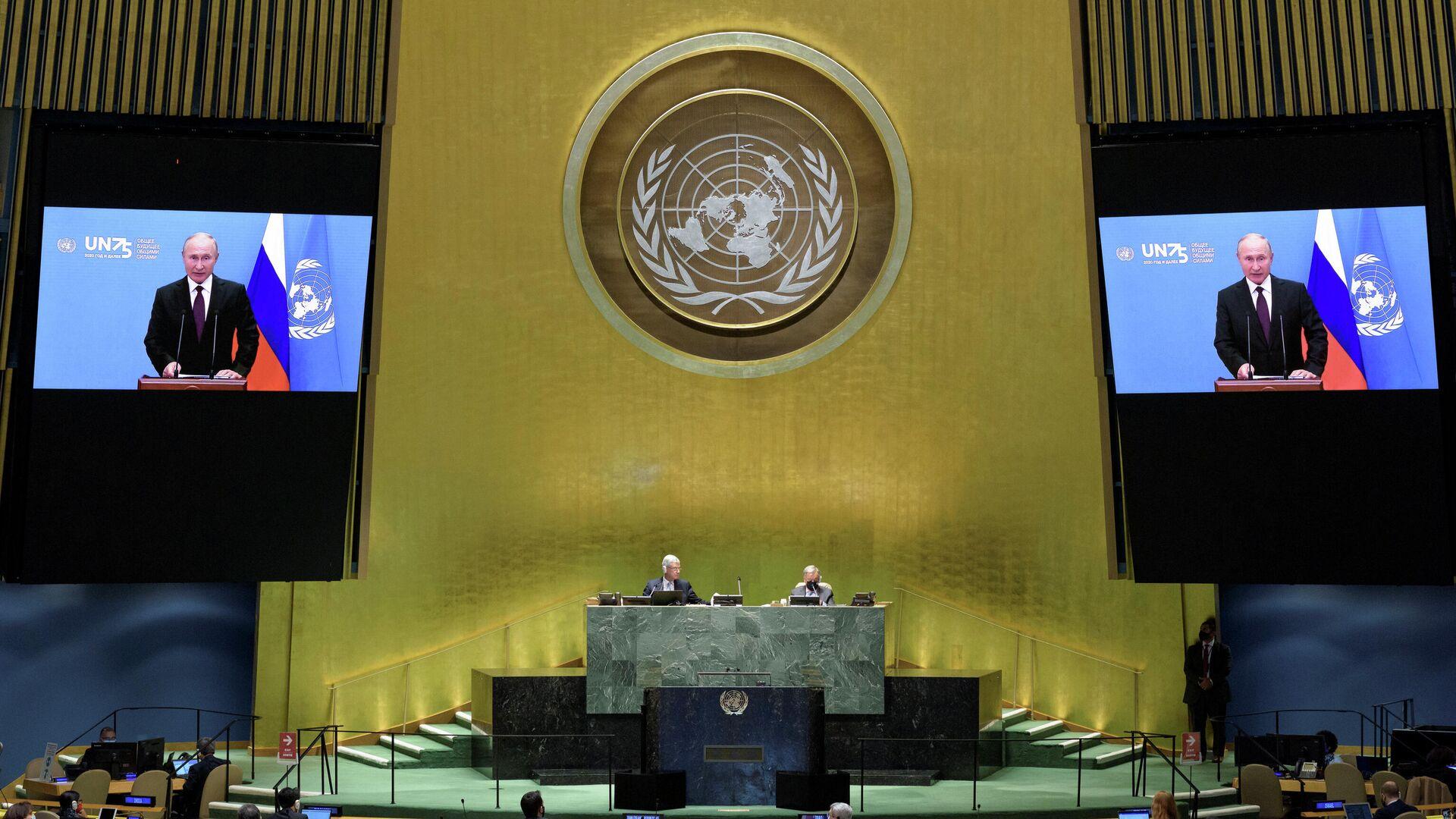 Выступление президента РФ Владимира Путина с видеообращением на 75-й сессии Генассамблеи ООН - РИА Новости, 1920, 23.09.2020