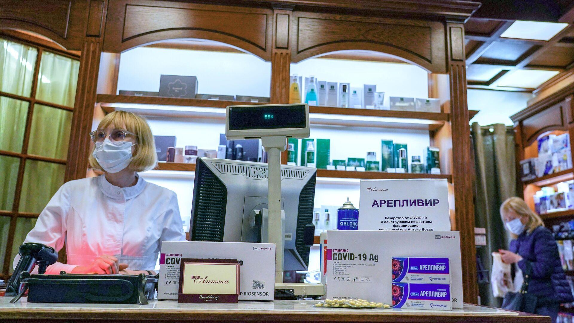 Препарат от COVID-19 Арепливир в аптеке Боско в Москве - РИА Новости, 1920, 05.11.2020