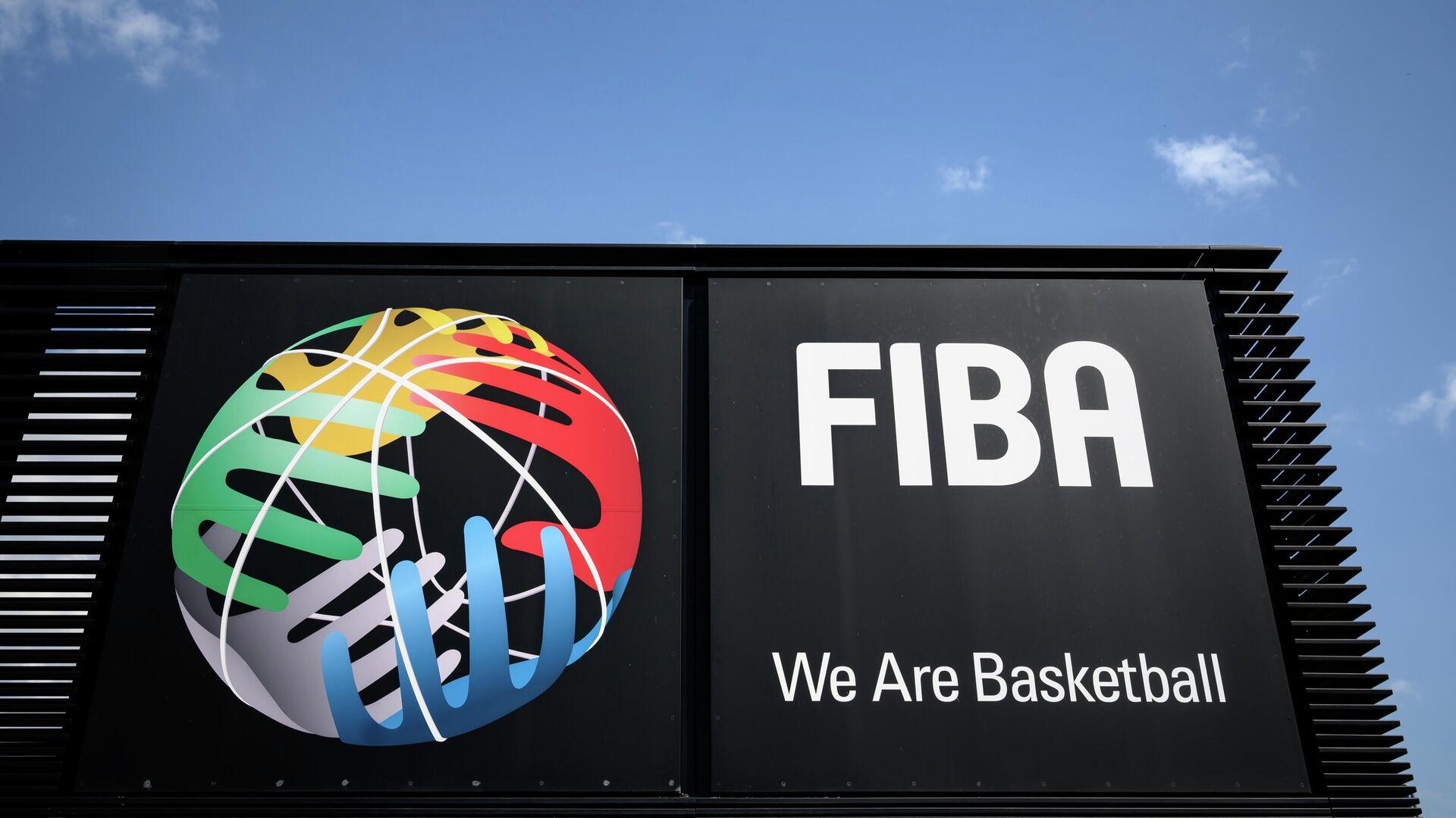Логотип FIBA - РИА Новости, 1920, 24.09.2020