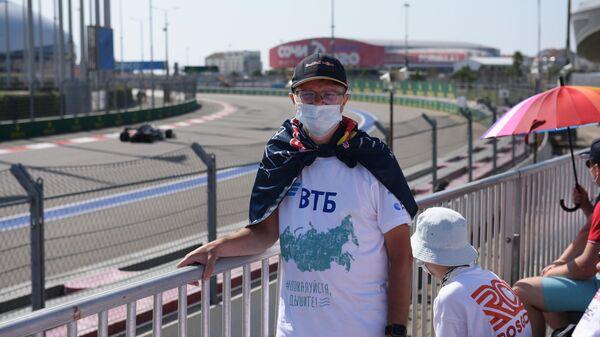 Презентация акции Пожалуйста, дышите!  в рамках финального дня Ф1 на Гран-при в Сочи