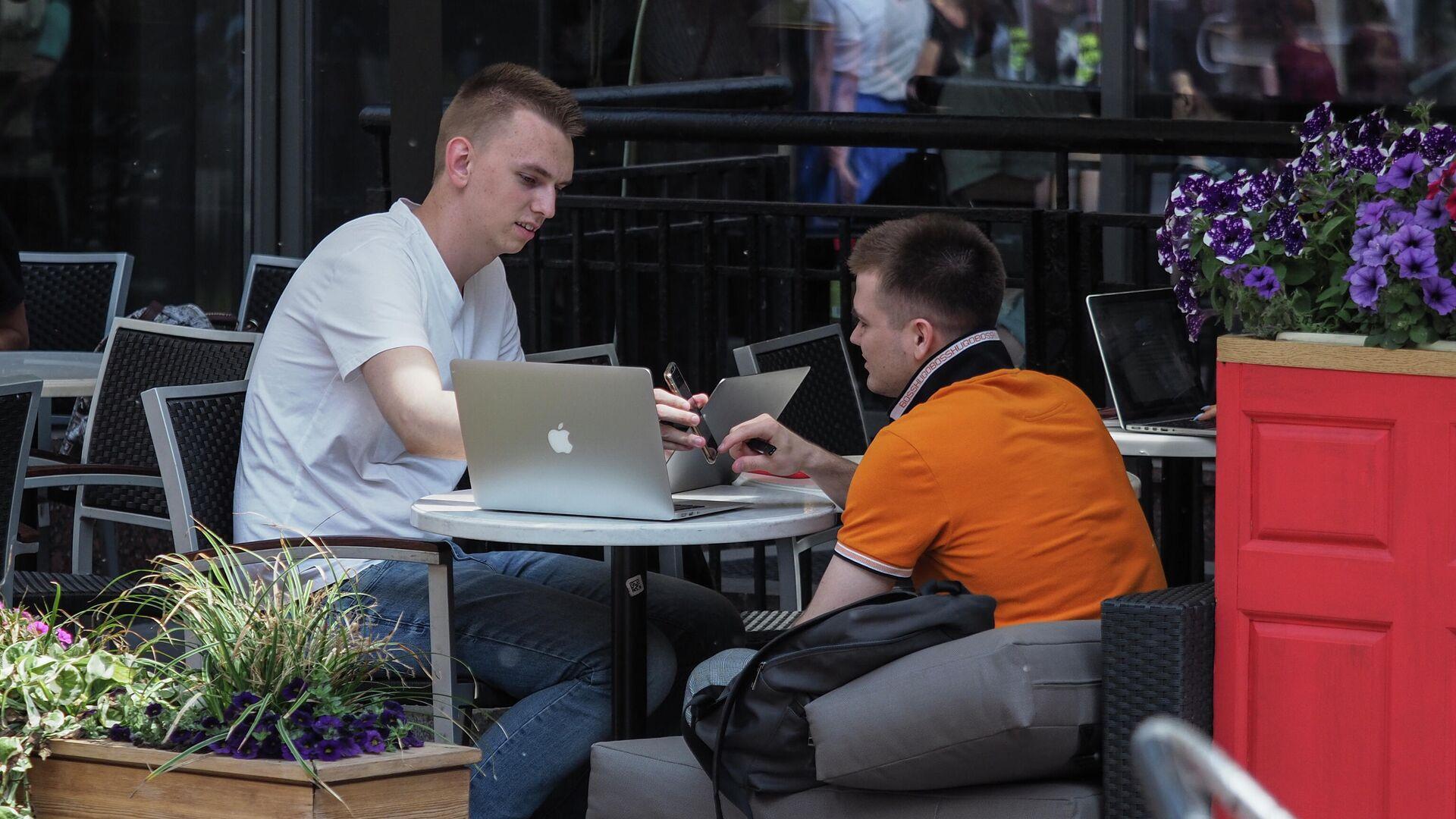 День Интернета в России - РИА Новости, 30.09.2020