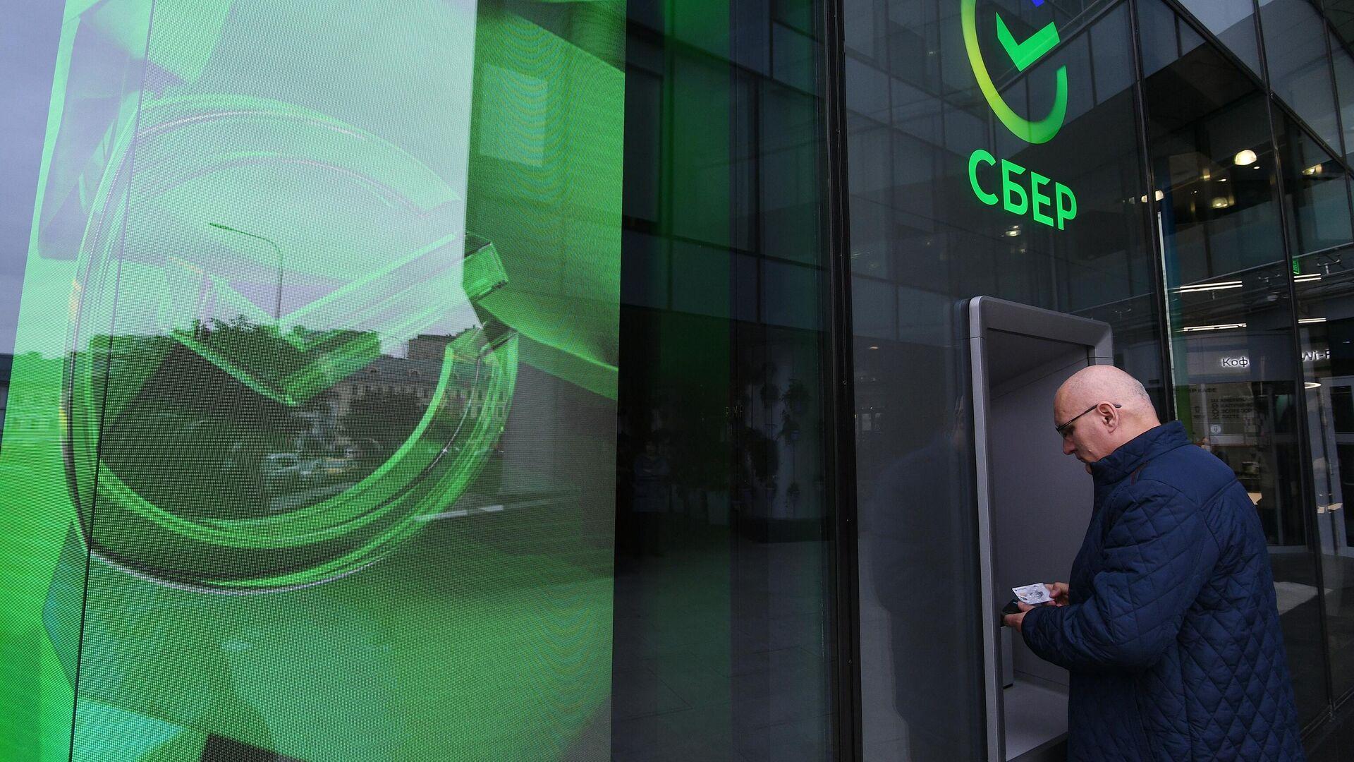 Первый офис Сбербанка в новом формате, открывшийся на Цветном бульваре в Москве - РИА Новости, 1920, 15.02.2021