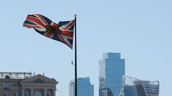 Зарубежные дипломаты прибыли в посольство Великобритании в Москве