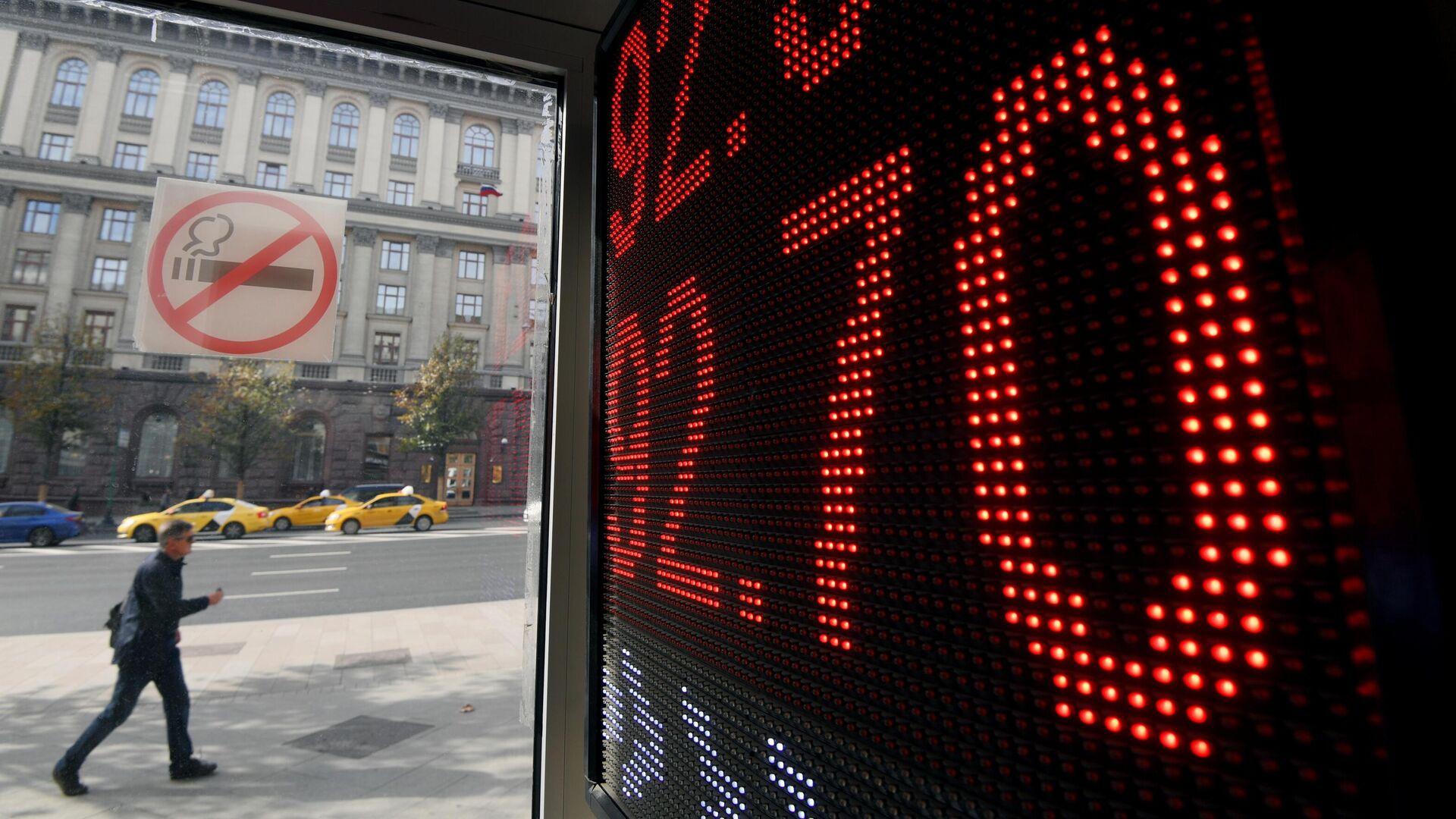 Электронное табло с курсами валют на одной из улиц в Москве - РИА Новости, 1920, 06.10.2020