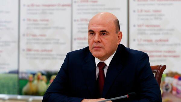 Рабочая поездка председателя правительства РФ М. Мишустина в Йошкар-Олу