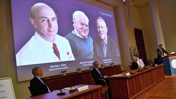 Лауреаты Нобелевской премии по медицине за 2020 год