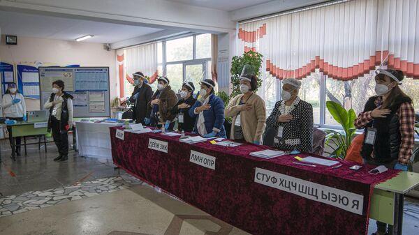 Члены избирательной комиссии перед началом голосования на избирательном участке в Бишкеке