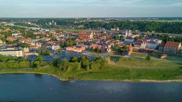 Вид на центр города Каунас в Литве