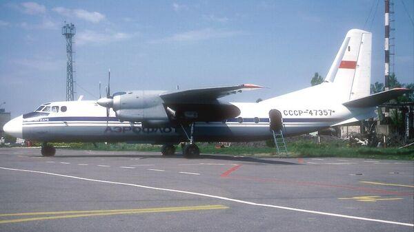 Ан-24 компании Аэрофлот