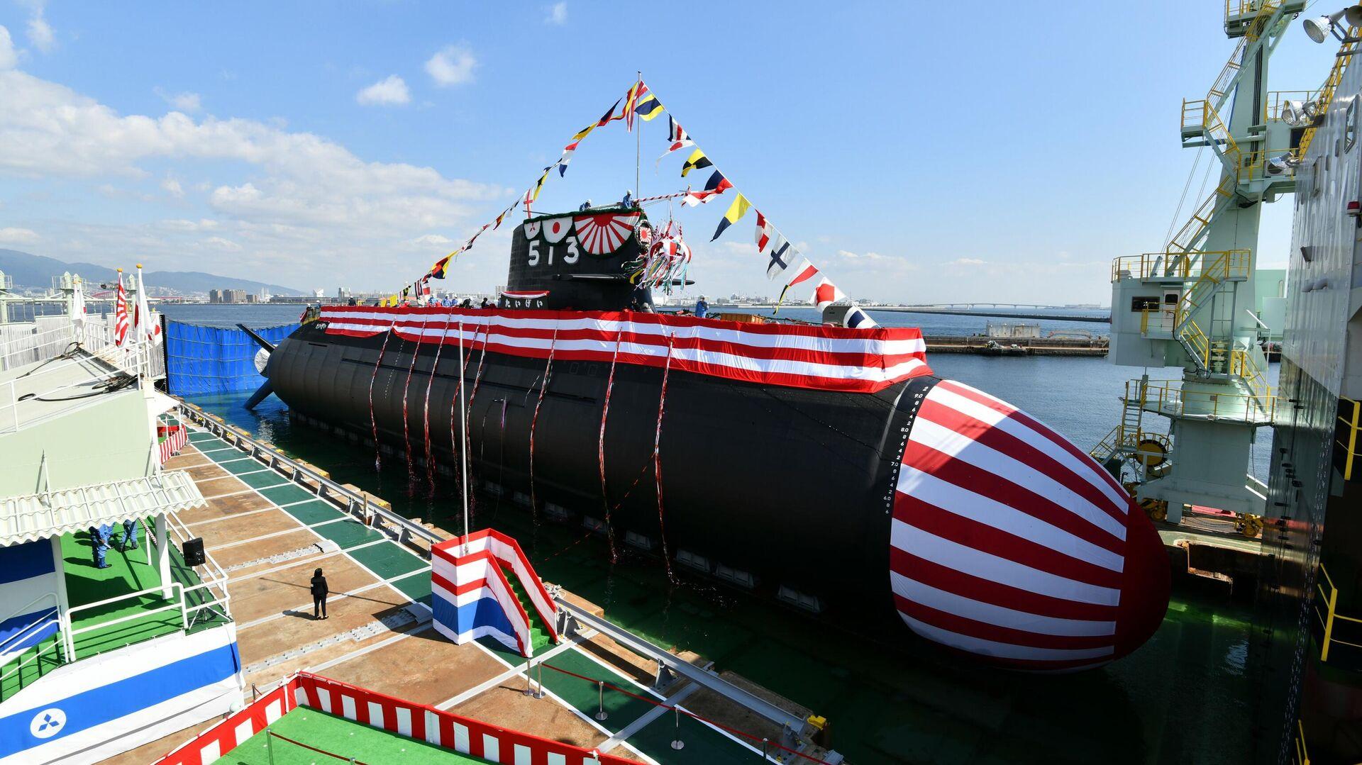 Спуск на воду новой подводной лодки Тайгэй в Японии - РИА Новости, 1920, 15.10.2020