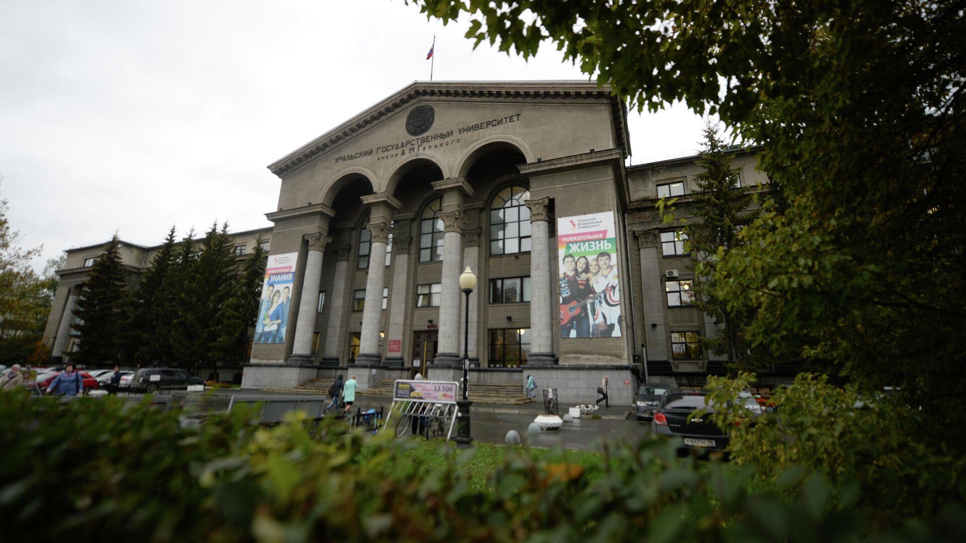 В Екатеринбурге ураган снес крышу университета
